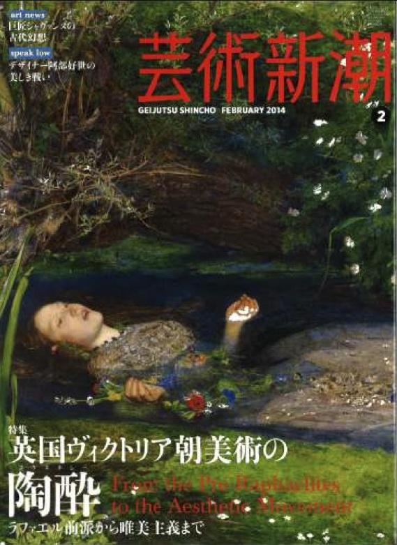 http://sugimoto-bunraku.com/productionnote/2014/01/29/140129_cover.jpg