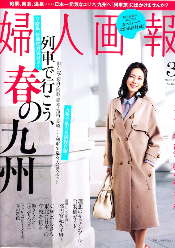 http://sugimoto-bunraku.com/productionnote/2014/02/02/140202cover.jpg