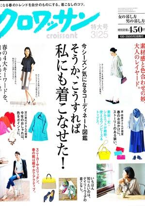 c_cover.jpg